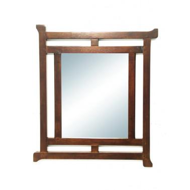 CHINA |  Mirror
